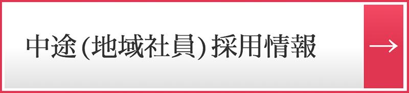2021 祭り 山崎 パン 春の