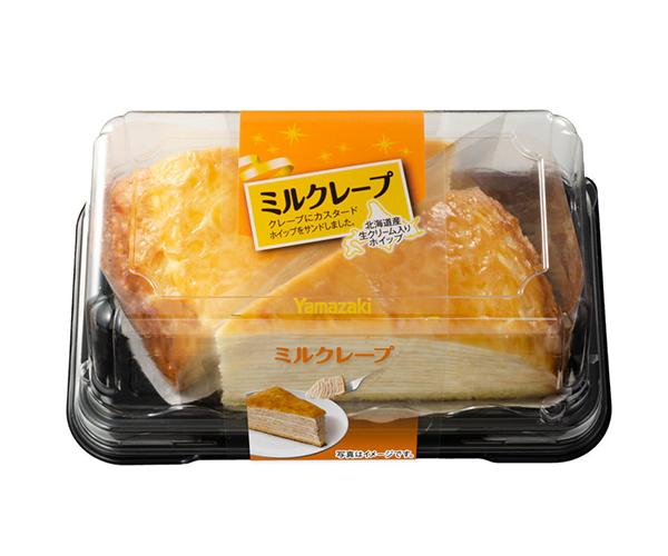 スーパーで売ってるヤマザキのケーキ、どれが好き??の画像| Ordinary Life